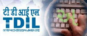 Govt Launches Text-To-Speech Software, Online OCR For Indic Languages