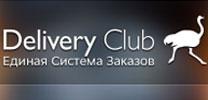 tc_delivery_club