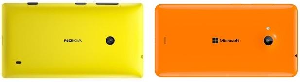 lumia520_220