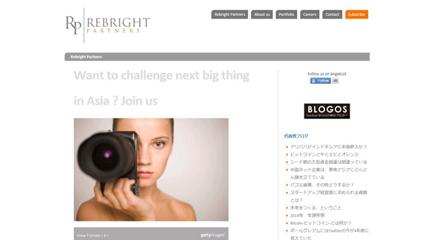 Rebright-Partners