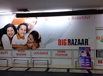 Big_bazar_fe
