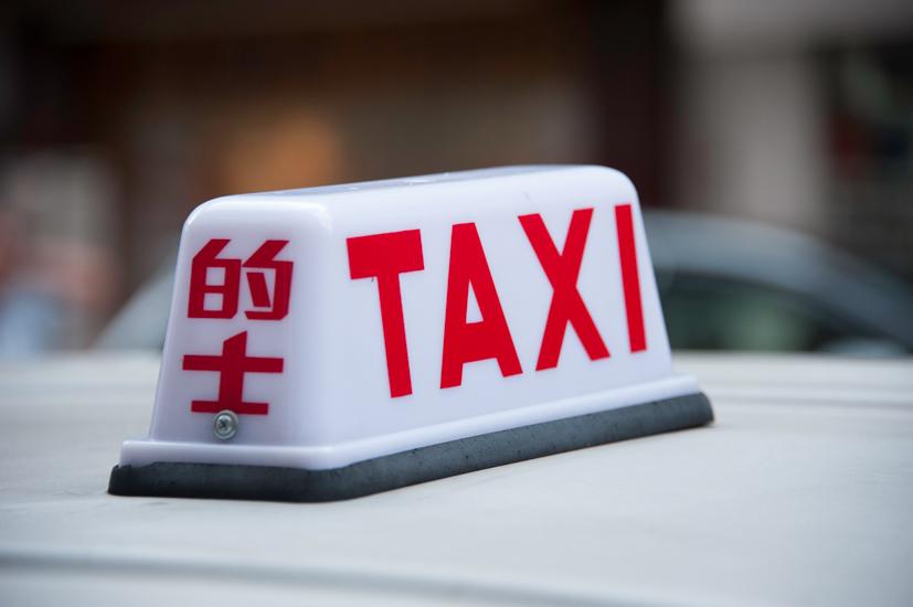 For-China-Cab-Didi-Story_ThinkstockPhotos-530985799