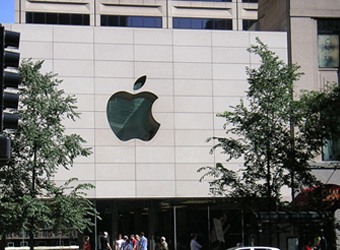 Apple to pay up to $200K 'bug bounty' to hackers for finding flaws