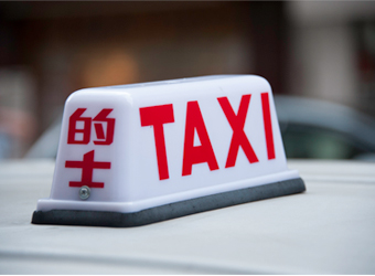 Now Chinese ride-hailing major Didi Chuxing wants to go global