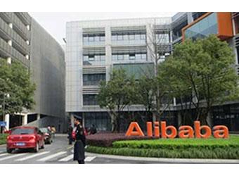 Alibaba smashes Singles' Day shopping record