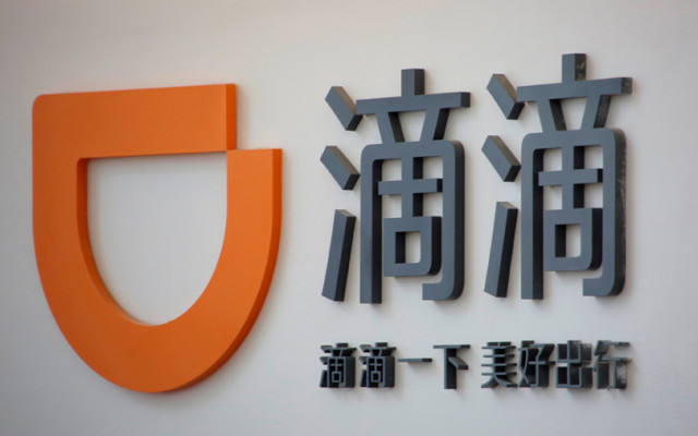 Chinese ride-hailing giant Didi turns to automakers for 'purpose-built' cars