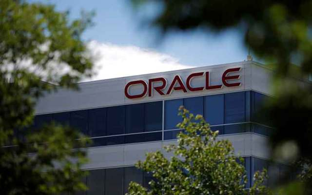 Oracle set to release its own blockchain software