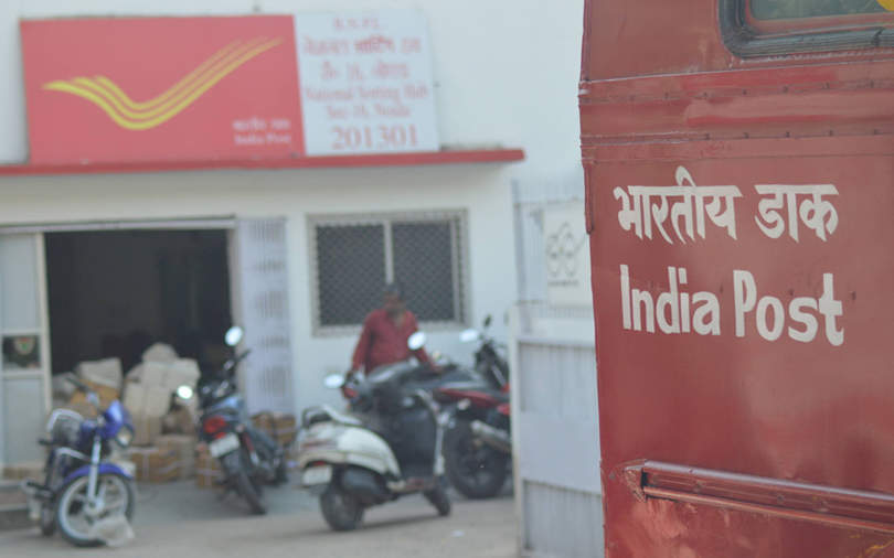 India Post Payments Bank launches Aadhaar enabled payment system