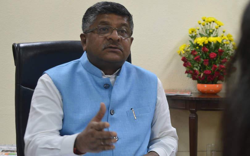Govt sets up hub to promote tech innovation, startups