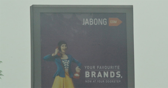 Flipkart-owned Jabong narrows losses as revenues rise 19% in FY19