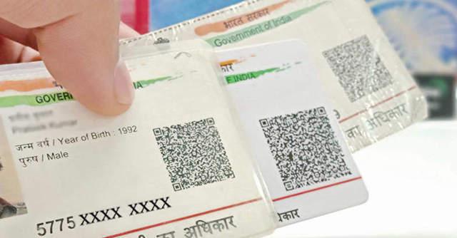 Aadhaar-seeded National Social Registry to be implemented by 2021: Report