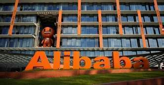 Alibaba Cloud plans $283 mn investment to accelerate global partner innovations