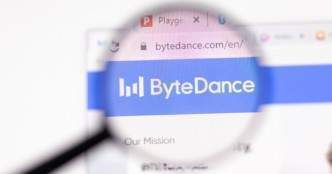 Bombay HC postpones ByteDance India plea against bank account freeze